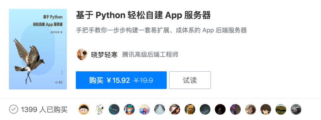 掘金小册折扣优惠汇总-Linmi