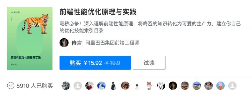 掘金小册折扣优惠汇总 Linmi