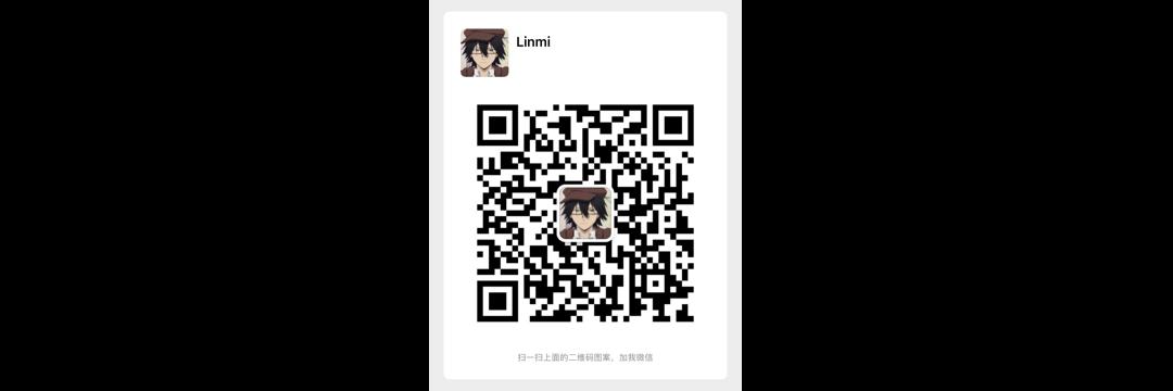 一个新的项目-Linmi