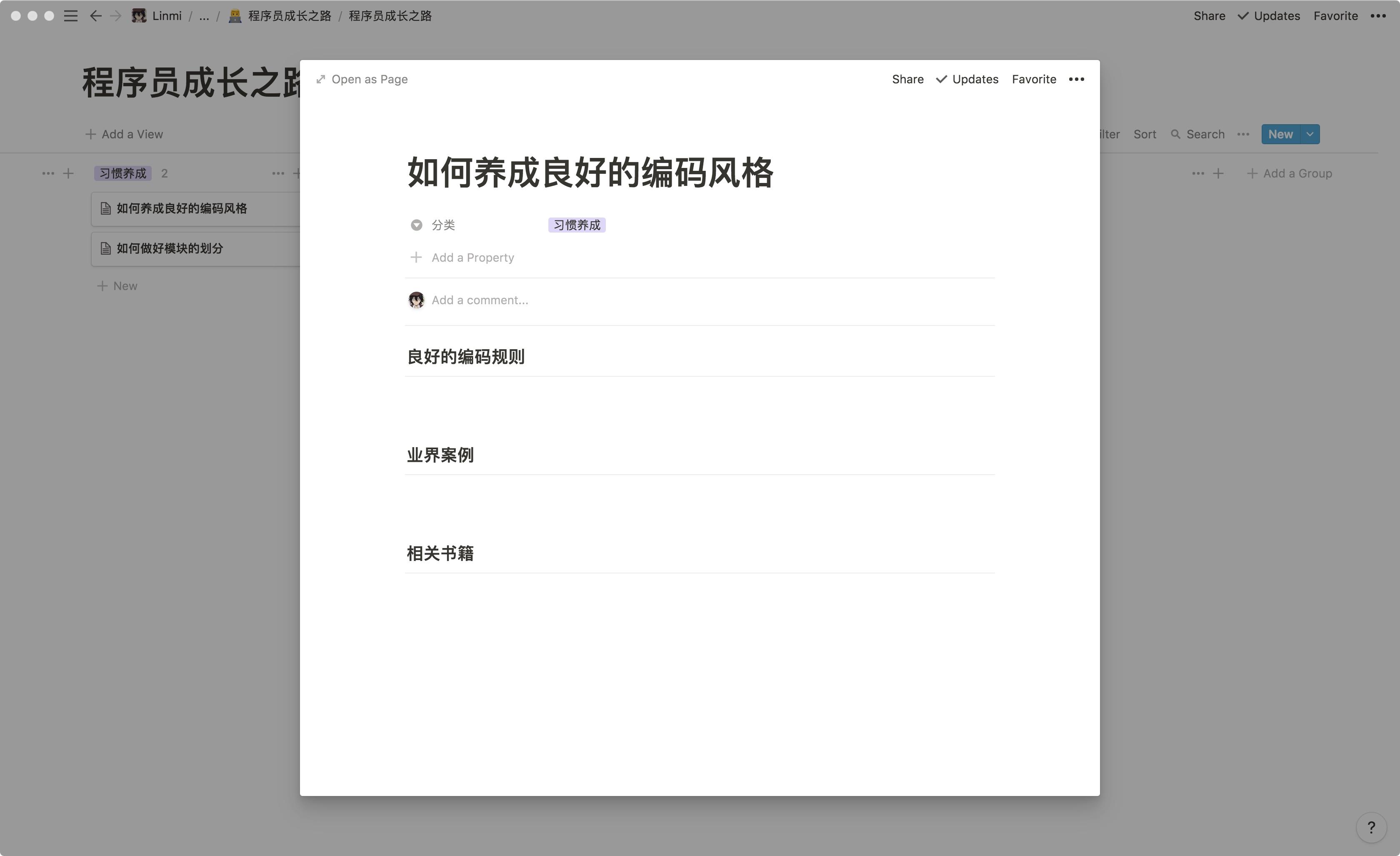 如何使用 Notion 拆解 PPT 进行高效学习?-Linmi